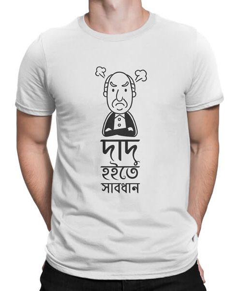 Dadu Hoite Sabdhan White Bengali Tshirt
