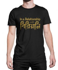 In-A-Relationship-With-Biryani-Bengali-Tshirt-1