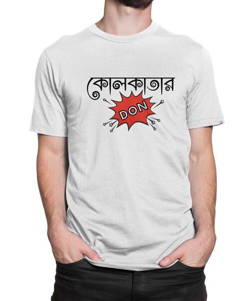 Kolkatar Don Bengali Tshirt