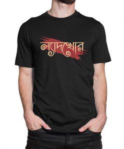 Lyadkhor Bengali Tshirt 1