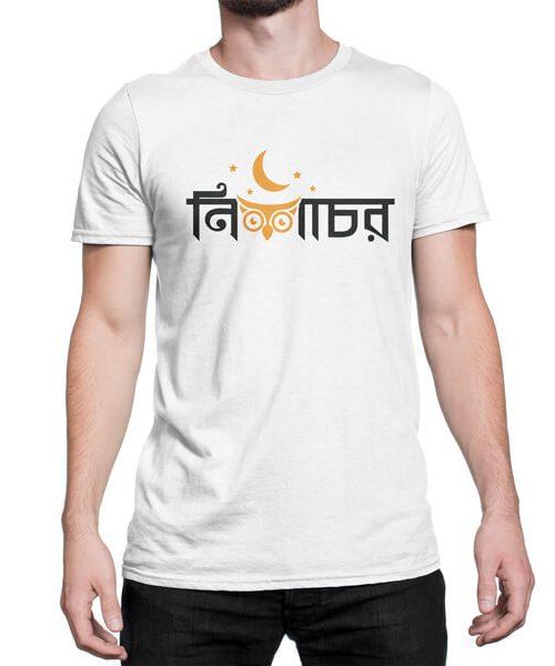 Nishachor-White-Bengali-Tshirt-1