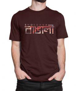 Sholoana-Bangali-Bengali-Tshirt