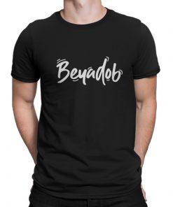 Beyadob-Bengali-tshirt
